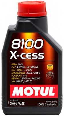 Изображение для MOTUL  8100 X-CESS 5W-40 1Л
