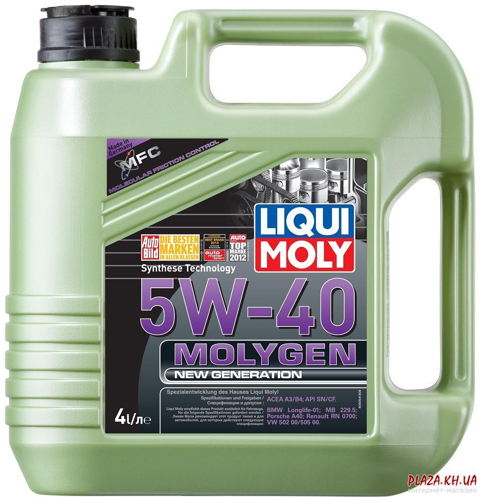 Изображение для Liqui Moly Molygen New Generation 5W-40 4л